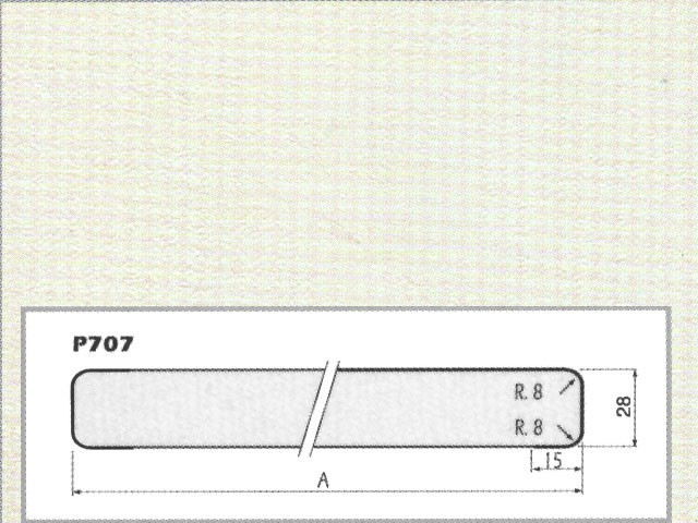 2252 FC BIANCO (12 QZ) 4200×800×28 mm    FEHÉR HPL FORGÁCSLAP